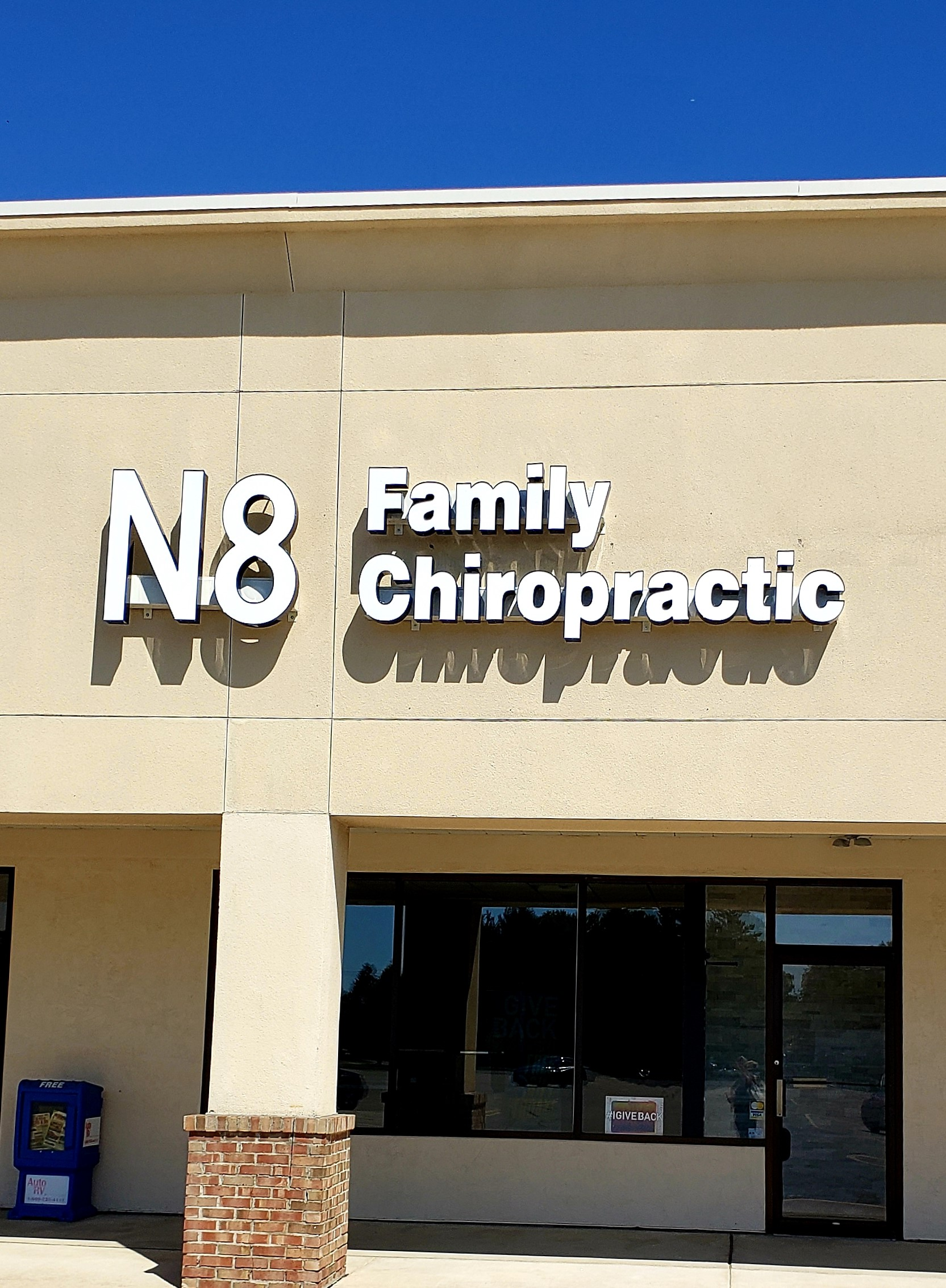 n8-family-chiropractic-lancaster-oh-east-main-street